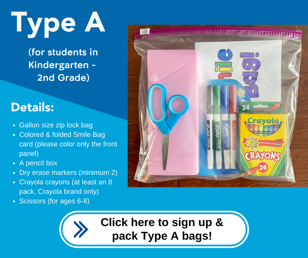 Type A: for students in Kindergarten through 2nd grade
