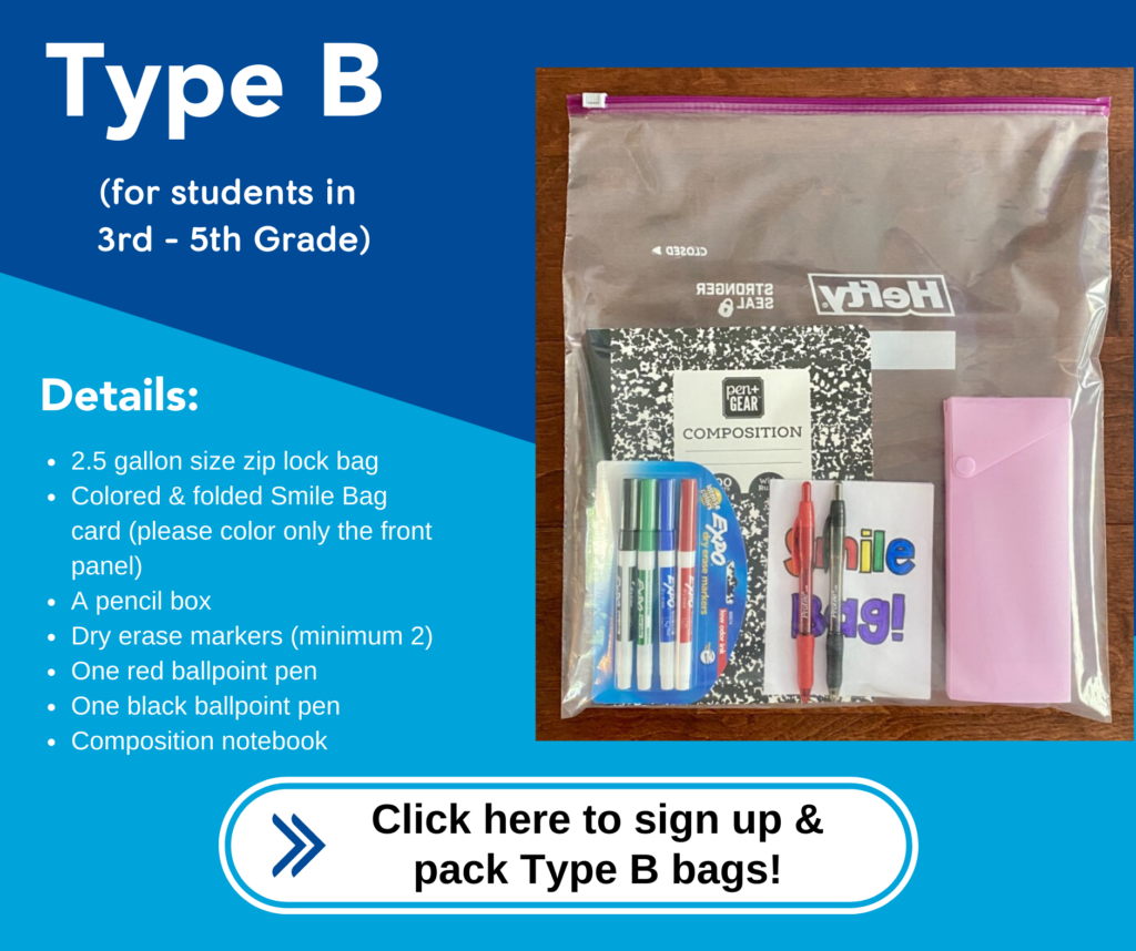 Type B: for students in 3rd-5th grade